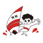 浙江港通电器有限公司