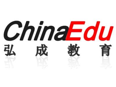 杭州弘成教育培训服务有限公司