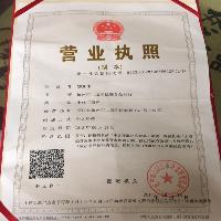 杭州市上城区优顺食品商行